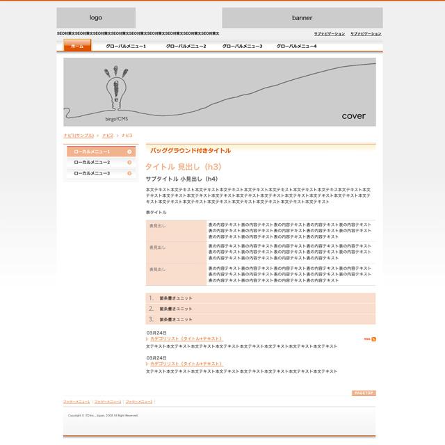 company-orange-sec
