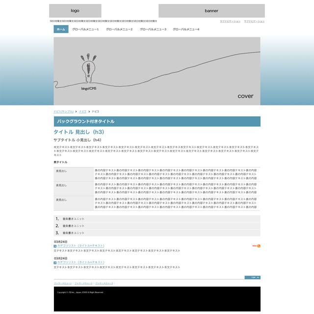 portfolio-horizonblue