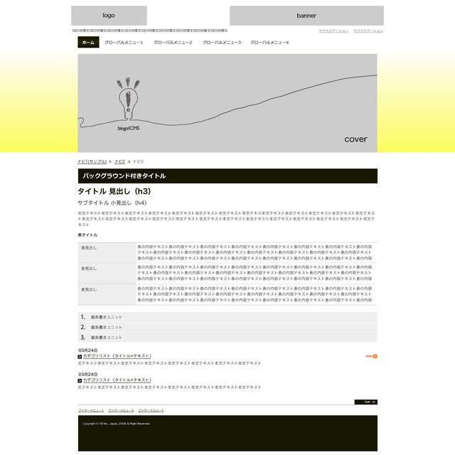 portfolio-lemonyellow