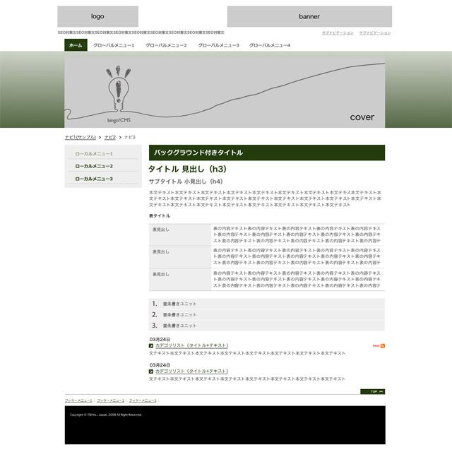 portfolio-mossgreen-sec