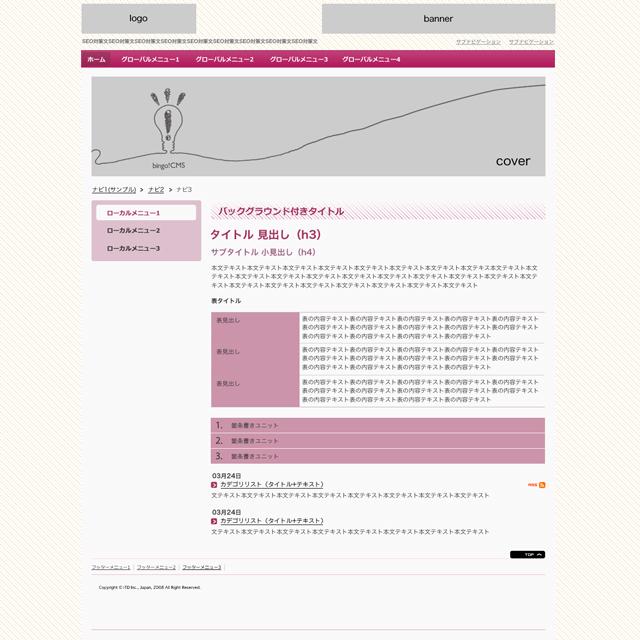 restaurant-pink-sec