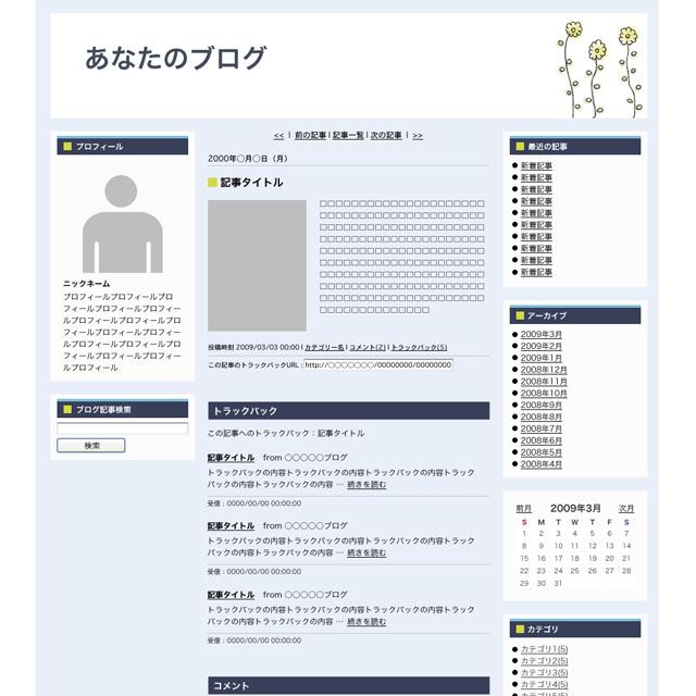 blog-simple-clean
