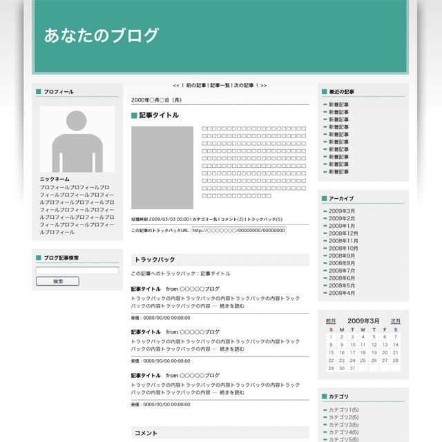 blog-simple-green