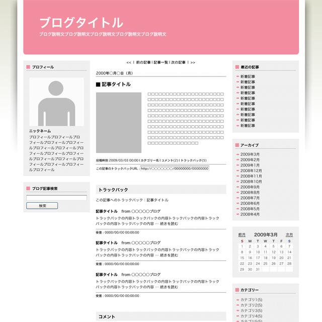 blog-simple-pink
