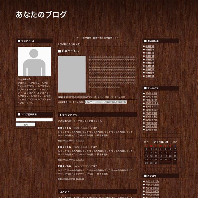 blog-simple-walnut