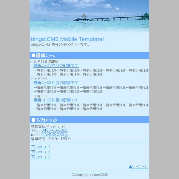 mobile-light-marine-blue