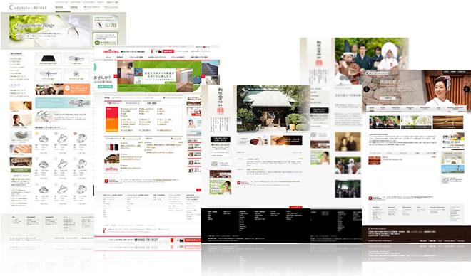制作事例ホームページデザイン