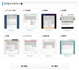サイトのデザインを設定します